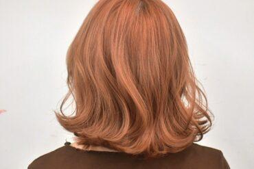 粉橙外捲短髮
